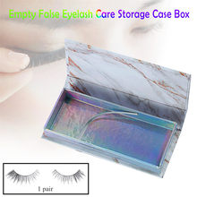 1 Pair organizer Marble Style Ladies Empty False Eyelash Care Storage Case Box coin capsules Container Holder Compartment Tool(China)