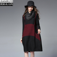 High Quality Bump Stitching Loose Maxi Size Women Sweaters Dress Pullovers 2017 New Winter Warm Long