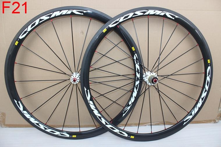carbon wheels 38mm (21)