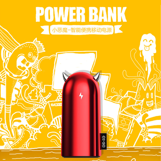 Cartoon Power Bank 5200mah USB Charger for iphone sumsang xiaomi External Battery Charger Gift