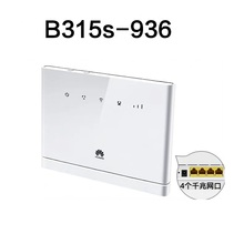 Unlocked New HUAWEI B315 B315S-936 with Antenna 4G LTE CPE 150Mbps 4G LTE FDD Wireless Gateway Wifi Router цены онлайн
