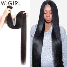 Wigirl Brazilian Hair Weave Bundles Straight 100% Human Hair 30 32 Inch 1 3/4 Bundles Natural Color Raw Virgin Hair Extension(China)