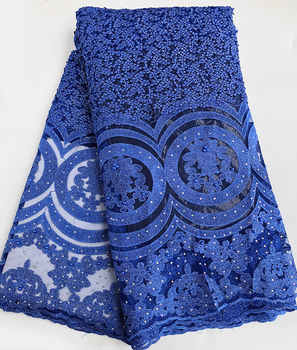 big Turquoise blue African french lace heavy tulle fabric Nigerian garment cloth with lots of Stones Beads high quality 5 yards