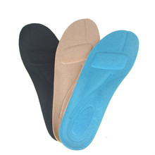 2017 New Breathable Shoe Pad Flat Foot Arch Support Shock Absorber Sports Insole Velvet Comfortable Foot Pad Shoe Accessories