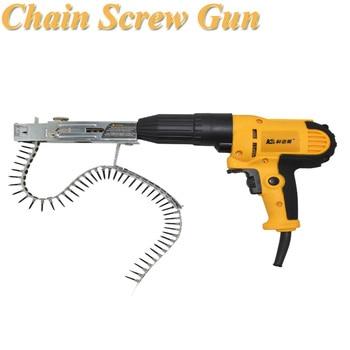 25-41mm Chain Screw Gun 220V Electric Screwdriver Gypsum Board Chain Screw Gun Automatic Woodworking Decorating Tools LYL-01