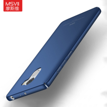 Original MSVII Brand For Xiaomi Redmi 4 pro prime phone case Silicone scrub cover Luxury Hard Frosted PC Redmi NOTE 4X 3S 3 4 4C
