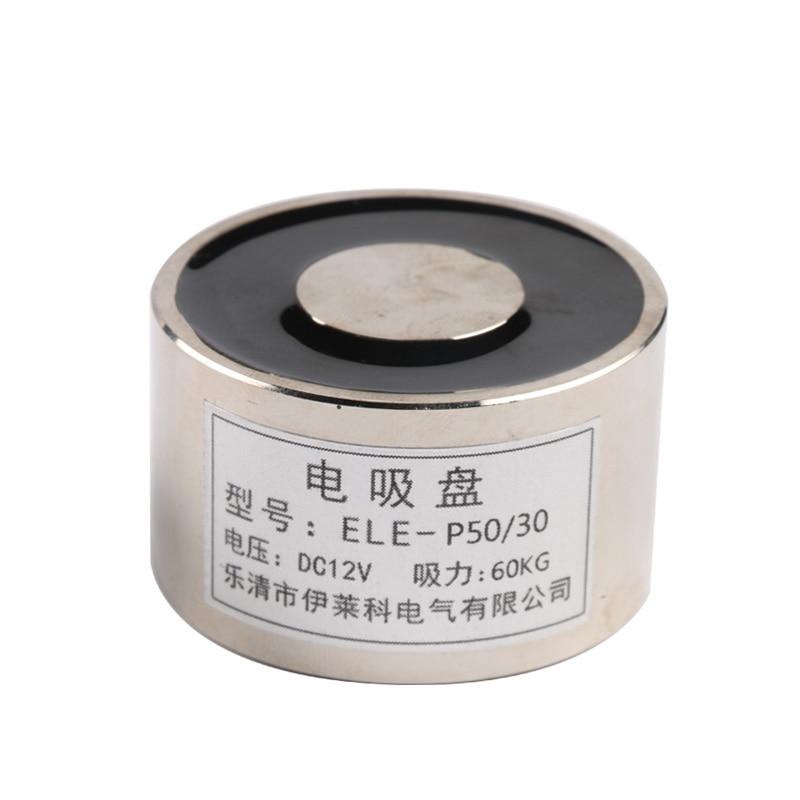 12V DC Electric Lifting Magnet Holding Electromagnet Lift 11W 60Kg Solenoid ELE-P50/30 24v 40kg 88lb 49mm holding electromagnet lift solenoid x 1