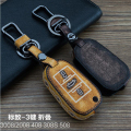 Leather car Key fob case cover for Peugeot 206/207/208/2008/307/308/3008/408/508 keychain ring key holder bag Auto Accessories