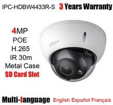 4mp IPC HDBW4433R S câmera ip h.265 ir 30m sd slot para cartão multi langauge substituir IPC HDW4433C A câmera de rede com logotipo