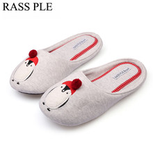 45aafd8901 Popular Penguins Shoes-Buy Cheap Penguins Shoes lots from China ...
