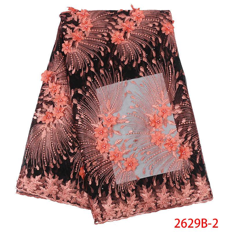 Африканское Кружевное французское кружевная ткань 3D Цветочная сетка тюль сетка 2019 высококачественное кружево для свадебного платья KS2629B-5