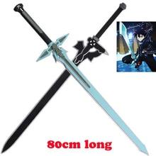 Sword Art Online Kirito Cosplay Sword