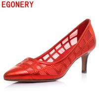 EGONERY Women Sandals Pointed Toe High Heels Summer Hollow Pumps Office Ladies Working Shoes Thin Heels