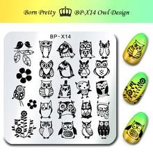 Родился квадратных штамповка шаблона пластина изображения ногти довольно штамп трафарет плиты