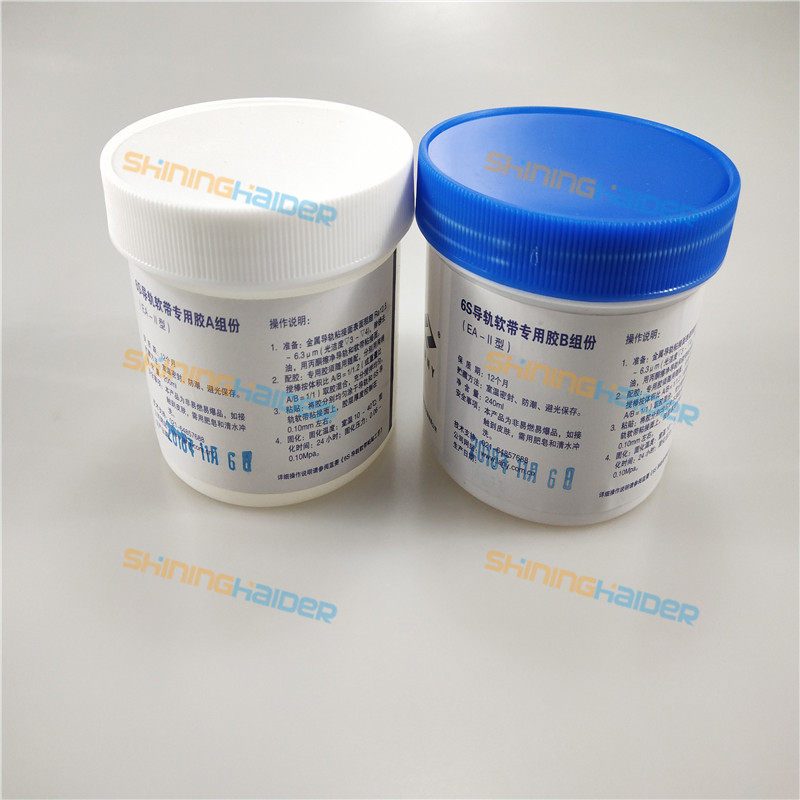 Two bottle glue for PTFE tape PTFE turcite b glue total 480ml for 0 75 0