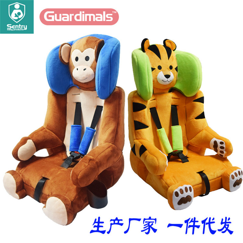 Детское безопасное сиденье для автомобиля детское сиденье безопасности от 9 месяцев до 12 лет