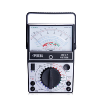 ELECALL Pointer Multimeter Analog meter AC DC Volt Ohm current Testing Electrical Multi tester