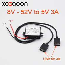 Module Power XCGaoon USB
