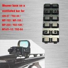 Weaver สำหรับระบายอากาศ Rail Bar สำหรับ IZH 27/MP 153/MP 155/MP 233/TOZ 120/MTs21 12/TOZ 84