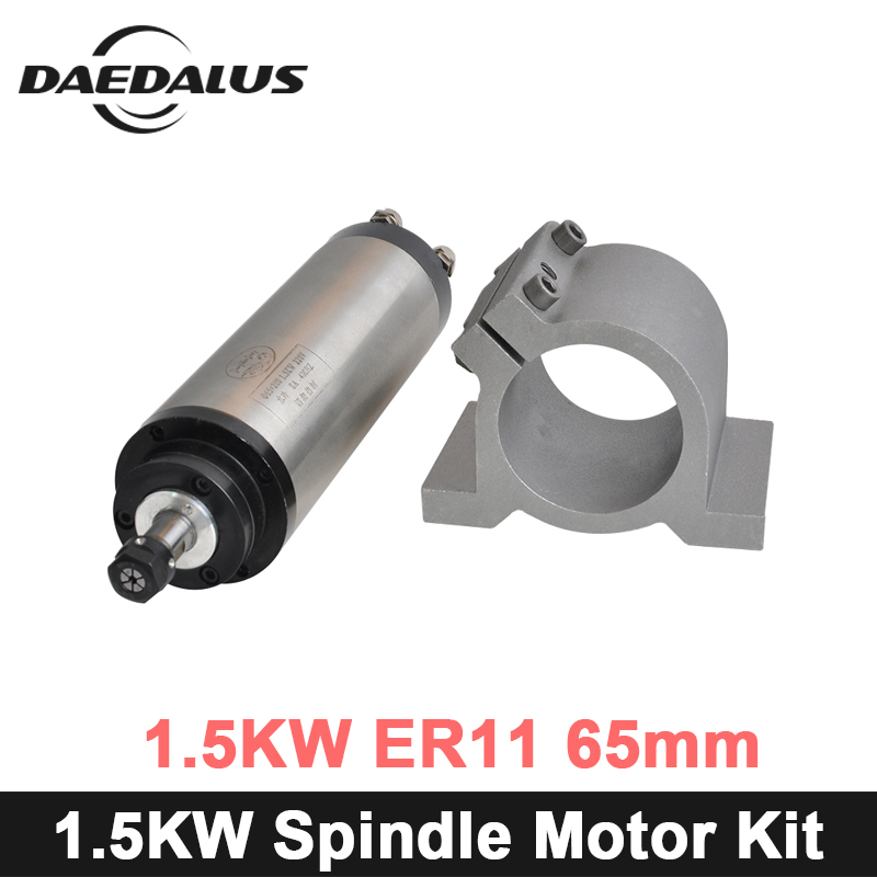 1.5KW CNC Spindle Motor 110V/220V Water Cooled Spindle ER11 Wood Router With 4 Bearings+ 65mm Clamp For Engraver Milling Machine 1 5kw cnc spindle motor 220v air cooled spindle motor er11 collet chuck wood router machine tools with 4 bearings for engraver