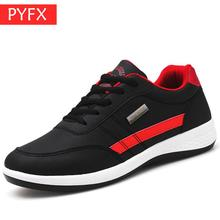 Fall Korean Fashion New Mens Black Pu Classic Running Leisure Flat Bottom Skateboarding Shoes Luxury  Embroidery Designer