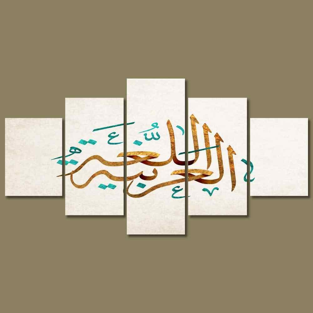 5 pcs Islamic Islam Canvas Wall Art Print Canvas Muslim Artwork Mecca Wall  Decor Allah Decal Arabic Supply Paintings for Bedroom
