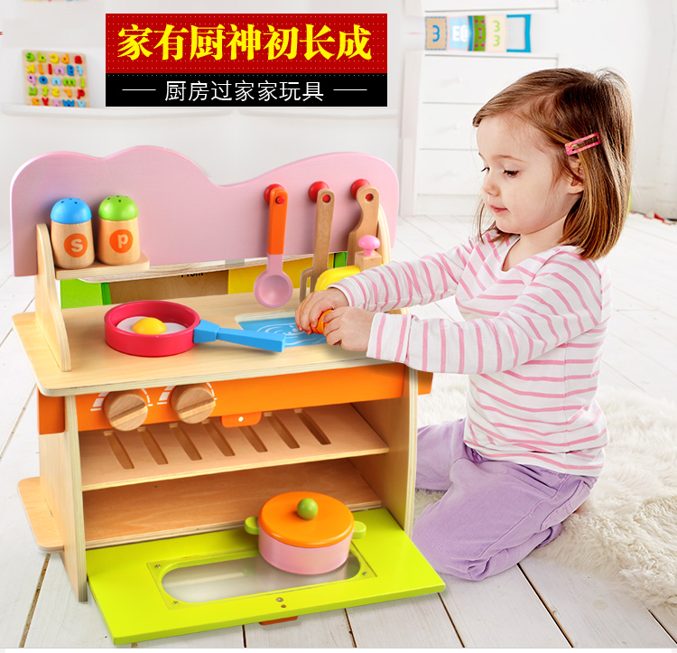 Baby Toys Wooden Simulation kitchenette Baby Prtend Play Toys Assemble Toys Xmas Gift for girl small home appliance mixer simulation play toys