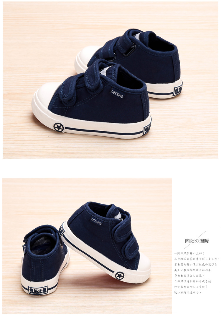 LABIXIAOXING Baby White Canvas Shoes 4 Colors kids Baby Girls and Boys Casual Shoes Flat and Durable Sneakers 9