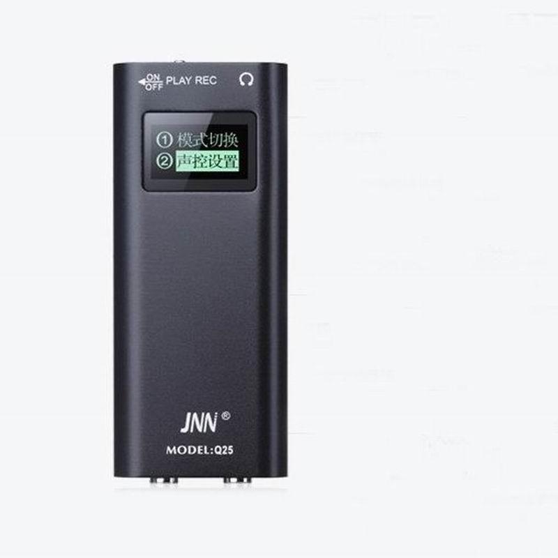 Willensstark Hohe Qualität Jnn Q25 Micro Miniatur Professionellen Voice Recorder Noise Cencelling 8 Gb Mp3 Stimme Aktiviert Digitalen Sprachaufzeichnung Moderne Techniken Digital Voice Recorder