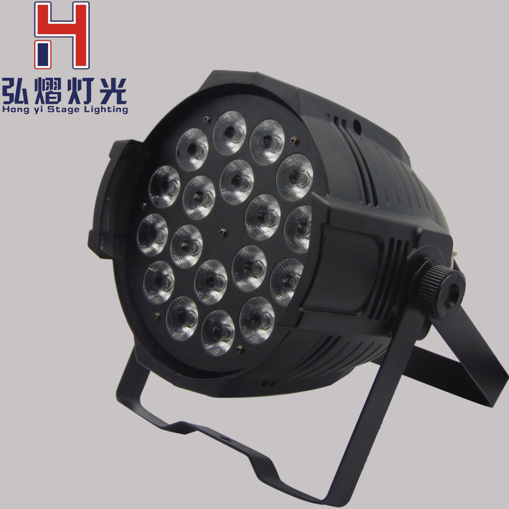 Hong Yi Stage Lighting HOT high quanlity 18X12W MINI PAR Can Par Light LED RGBW 4IN1 oolong wu yi yan cha da hong pao new tea 50g 1016027