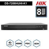 Hik Оригинальная английская версия 4ch/8ch DVR DS 7204HUHI K1 и DS 7208HUHI K1 AHD CVI TVI CVBS IP 8MP безопасности DVR для аналоговых Камера