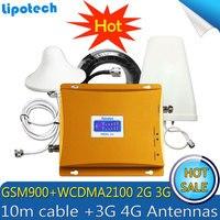 を Lintratek 10 メートルケーブルセット 3 グラム WCDMA 2100 MHz GSM 900 1800mhz のデュアルバンド携帯電話の信号ブースター GSM 信号リピータ 3 グラム 4 グラムアンテナ