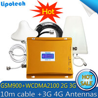 Lintratek 10 м кабель 3 г WCDMA 2100 мГц GSM 900 мГц двухдиапазонный мобильный телефон усилитель сигнала GSM ретранслятор сигнала 3 г 4 г антенны