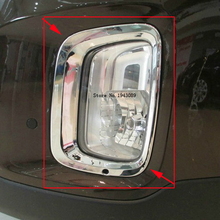 цена на 2013 KIA Sorento ABS Chrome Front Fog light Lamp Cover Trim