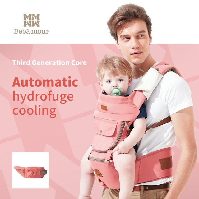 360 Baby Hipseat Baby Ergonomic Baby Carriers Sling Backpack Breathable Multifunctional Carry Bag Backpack Toddler Wrap