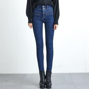 Image 3 - Kadınlar yüksek bel kadife kalın kot kadın kış 2020 sıska streç sıcak Jean pantolon anne siyah Denim pantolon polar