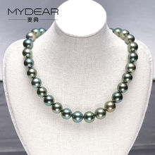 MYDEAR Real Pearl Jewelry Charming Tahitian Pearls Necklaces For Women,10-12mm Glossy Pearl Chokers Necklaces,Vintage Necklaces
