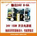 Rápido Frete Grátis 5 pçs/lote WX-DC2416 24V6A9A switching power board/Placa da Fonte de Alimentação 150 W AC-DC power module
