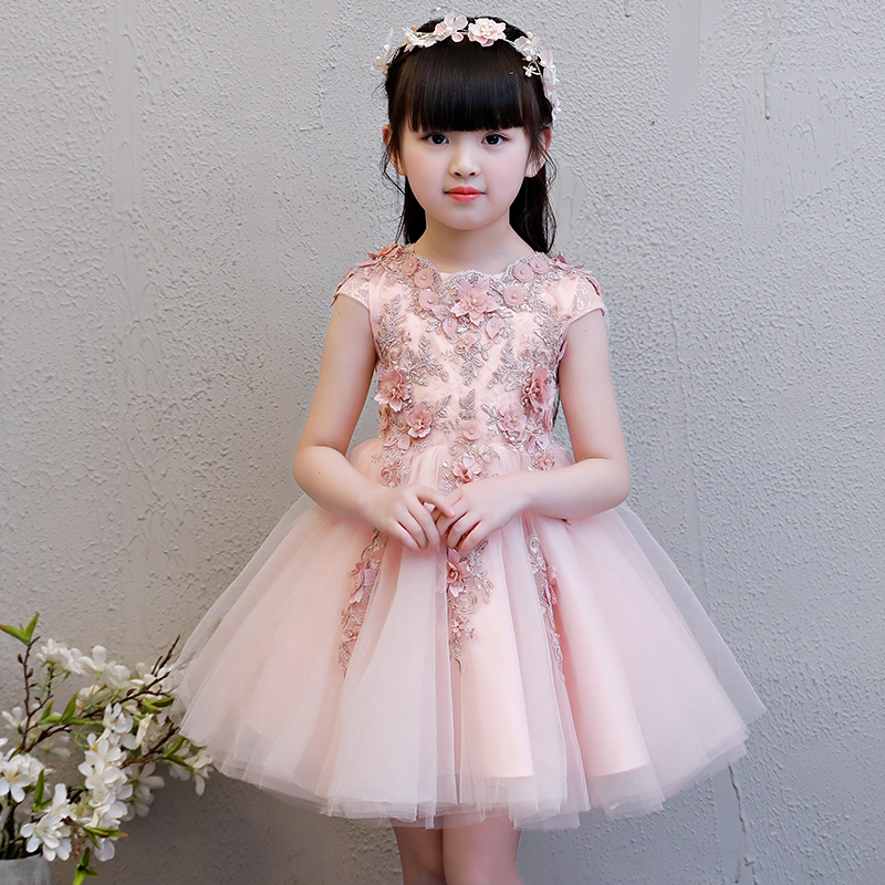 Elegant Pink Tulle Flower Girl Dress For Weddings Baby Baptism Party Pageant Princess Gown Bead Floral
