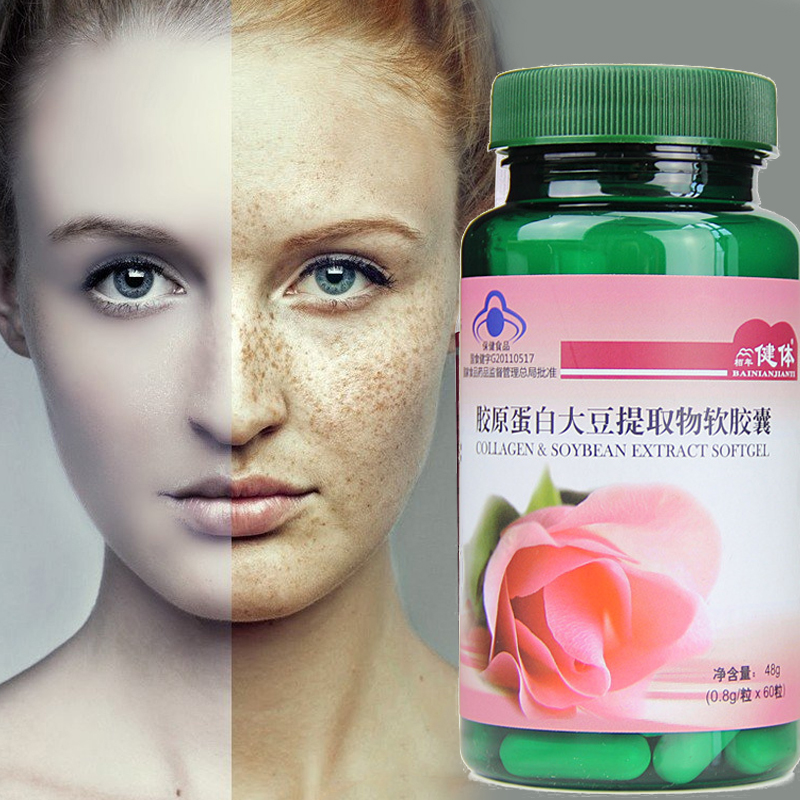 Best Skin Care Anti-Aging Collagen Soft Gel Caps Skin Whitening Relaxation soybean isoflavone anti aging female ovarian maintenance soy isoflavone menopausal relaxation