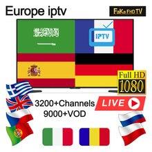 IPTV France Arabic Europe IPTV Italia French IP TV Subscription Germany Canada IP TV UK Turkey IPTV Spain IP TV Code For Android
