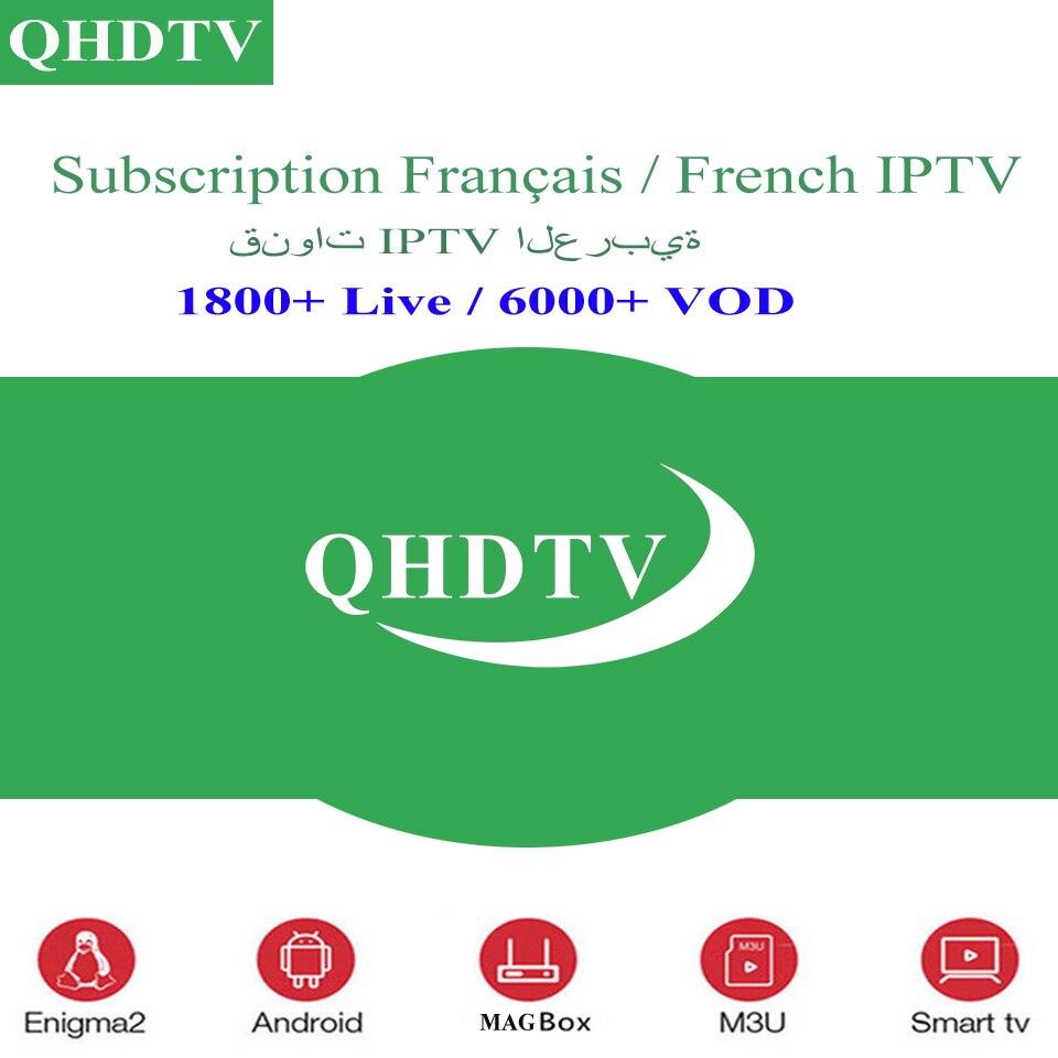 With 1 Year QHDTV Arabic IPTV Subscription Algeria Dutch UK Germany