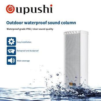 Oupushi LD-1220 PA System Outdoor Weatherproof Column Speaker 20W, 30W, 40W, 60W Passive Waterproof Wall Horn Speaker 100V
