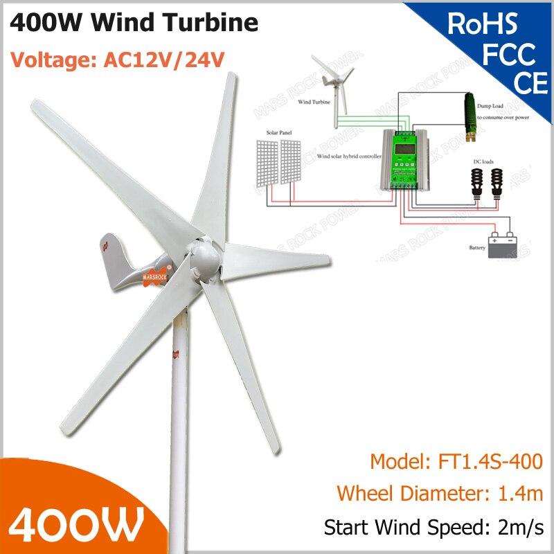 400r Min 3 Or 5 Blades 400W Residential Wind Turbine AC12V Or 24V Wind Generator With
