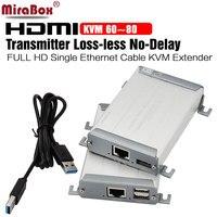 Mirabox 60 м HDMI USB KVM extender с POE поддерживает AV без потерь без задержки 1080 P видео адаптер KVM передатчик и приемник