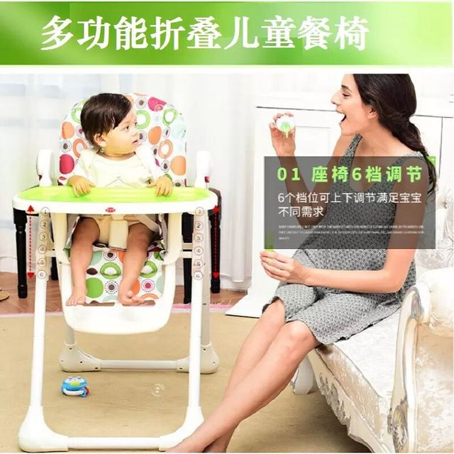 Colorful Dot Baby High Chair Healthy Care Baby Trend Sit Right Meal