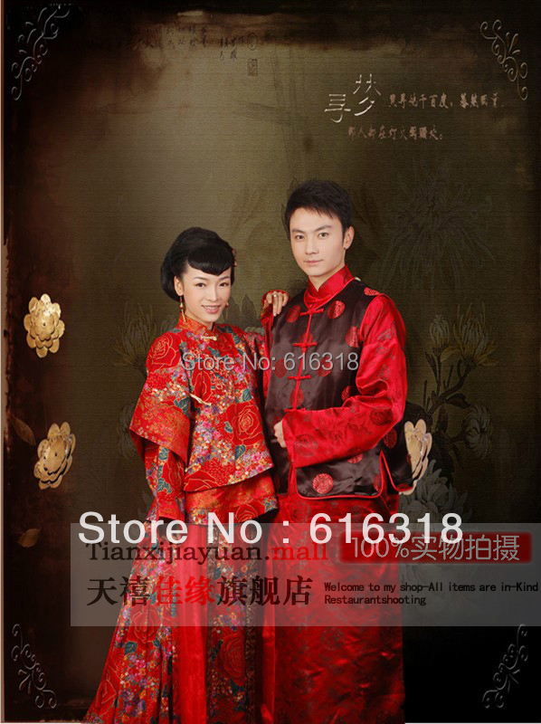 Chinese Style Wedding Suit Bridal Clothing Set Costume Tang Suit for Couples Male Female Free Shipping