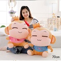 70cm Hip Hop Plush Monkeys Valentine's Day Gifts A Pair Of YOCI Monkeys For Lovers Menmory Plush Toys Gift YoYo And CiCi Monkeys