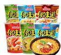 Free delivery  instant noodles instant noodles instant noodles seafood shrimp taste optional Mini cup noodles 82G * 2