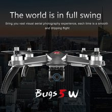 Professional Camera Drone MJX B5W RC Drone 5GWiFi FPV 1080P Camera/Waypoints/Point of Interest/Altitude Hold/One Key Follow